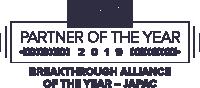 Logo JAPAC Award